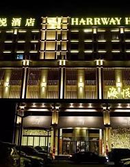 平顶山海悦酒店