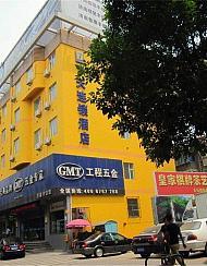 7天连锁酒店(济南大明湖店)