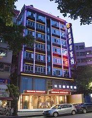 深圳裕龙都市客栈