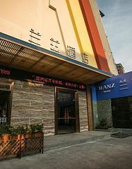 深圳世界之窗兰兹酒店
