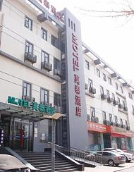 莫泰168(大连高新园区万达广场店)