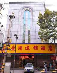 济南壹周连锁酒店