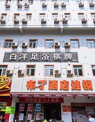 布丁酒店(杭州西湖凤起路建国北路地铁站店)