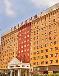 维也纳国际酒店(上海浦东机场高科东路店)