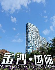 沃德酒店(威海国际海水浴场店)