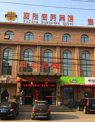 唐山羽彤商务宾馆