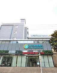 城市便捷酒店(武汉东亭店)