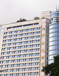 广州华威达商务大酒店