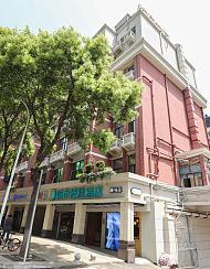 城市便捷酒店(长沙岳麓山店)