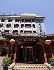 北京护国寺宾馆