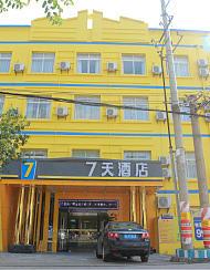 7天酒店(欽州年年豐廣場向陽街店)