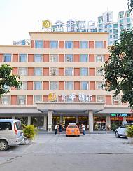 全季酒店(三亞灣店)
