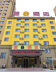 速8酒店(胶州北关汇英名郡店)