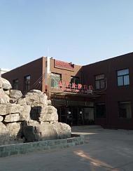 易居连锁酒店(北京良乡苏庄地铁站店)