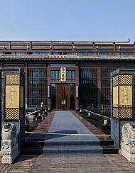 北京曲水兰亭酒店