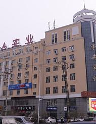 哈尔滨学府宾馆