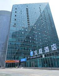 汉庭酒店(青岛海尔路国际会展中心店)