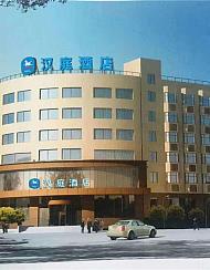 汉庭酒店(北京陶然亭店)