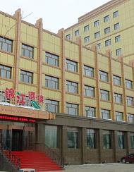 依兰锦江商务酒店