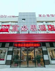 宜必思酒店(扬州个园东关街店)