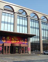 乌鲁木齐北山7号酒店