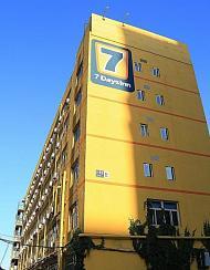 7天连锁酒店(北京鸟巢体育场店)