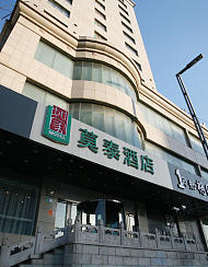莫泰酒店(太原火车站站前广场店)