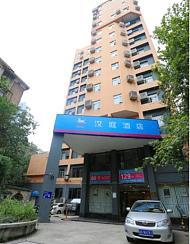 汉庭酒店(长沙湘雅附二梓园路店)