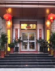 乌鲁木齐彤福宾馆