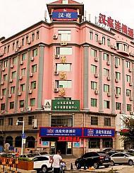 汉庭酒店(青岛福州南路店)