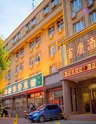 乌鲁木齐富康酒店
