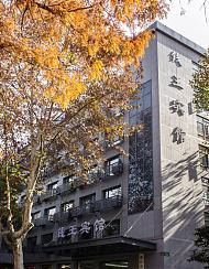杭州钱王宾馆