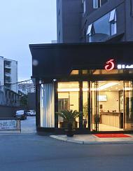 假日sunshine酒店(成都玉林衣冠庙地铁站店)