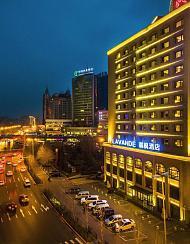 麗枫酒店(沈阳北站市府广场店)