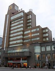 铜仁温州大酒店