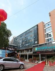 城市便捷酒店(长沙湘雅附三店)