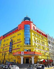 7天优品酒店(哈尔滨中央大街店)