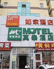 如家酒店(济南长途汽车总站中恒商城店)