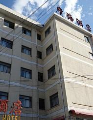 全季酒店(上海北外滩周家嘴路店)