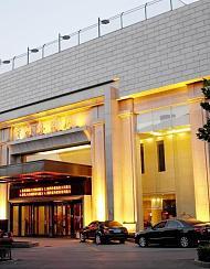 济南学府大酒店