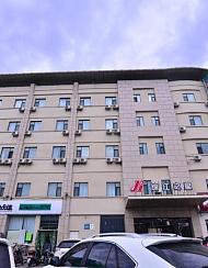 锦江之星(包头阿尔丁大街店)