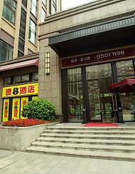 速8酒店(成都百草路地铁站店)