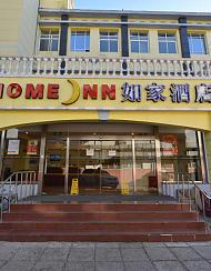 如家酒店(北京北太平庄店)