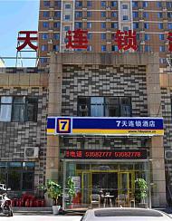 7天连锁酒店(北京瀛海黄亦路南海家园店)