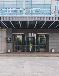 杭州下沙亚朵酒店