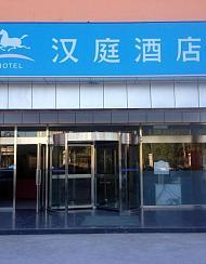 喆啡酒店(北京昌平科技园店)