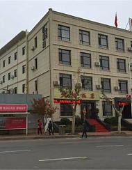 大连红利湾商务酒店