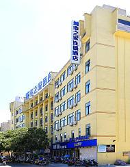 城市之家酒店(池州职业技术学院店)