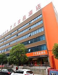 7天优品酒店(长沙三一大道国防科大店)