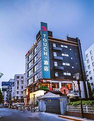 TT TOUCH酒店(南京山西路店)